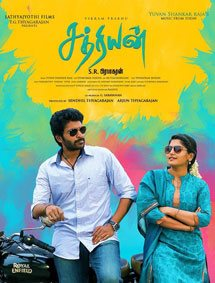 All about Sathriyan