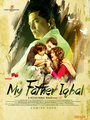 My Father Iqbal Picture