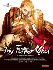 My Father Iqbal Movie Pictures