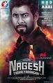 Nagesh Thiraiarangam Picture