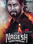 Nagesh Thiraiarangam