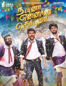 Natpuna Ennanu Theriyuma Movie Pictures