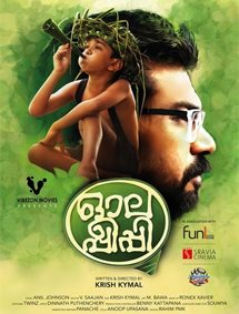 Olappeeppi Movie Pictures