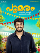 All about Poomaram