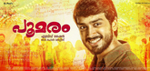 Poomaram Reviews