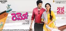 Dil Raju Excited about Remo Success