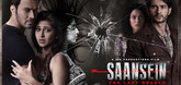 Saansein - The Last Breath Video