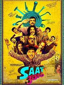 Saat Uchakkey Movie Pictures