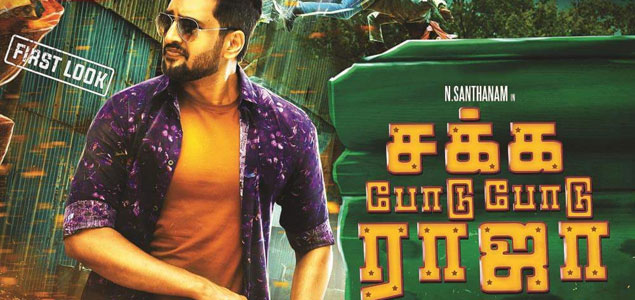 Santhanam in 'Sakka Podu Podu Raja' - First Look Poster