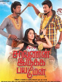 Saravanan Irukka Bayamaen Movie Pictures