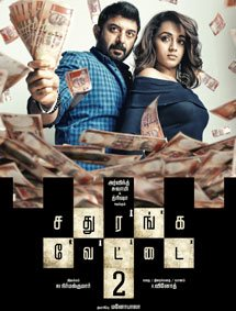 Sathuranga Vettai 2 Movie Pictures