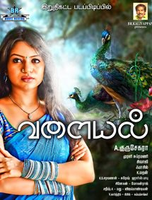 Valayal Movie Pictures