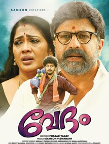 Vedham Movie Pictures