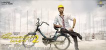 Dhanush's VIP 2 gets postponed