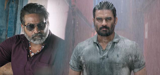 Madhavan & Vijay Sethupathi in 'Vikram Vedha' - Official Teaser