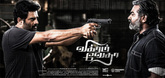 Vikram Vedha Video