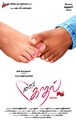 100% Kaadhal Picture