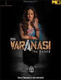 2006 Varanasi  Movie Pictures