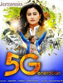 5G Movie Pictures