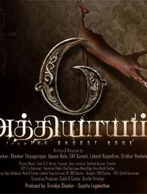 6Athiyayam Movie Pictures
