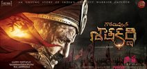 Massive Price for Gautamiputra Satakarani Ceeded Rights