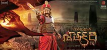 Gautamiputra Satakarni First Day Collections