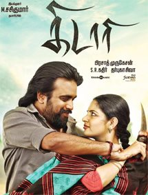 Kidaari Movie Pictures