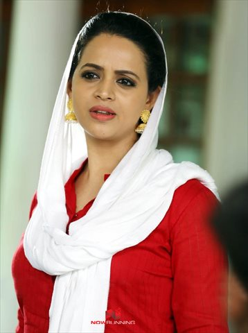 Picture 1 of Bhavana