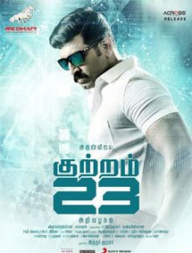 Kuttram 23 Movie Pictures