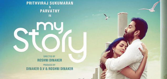 My Story - New Poster