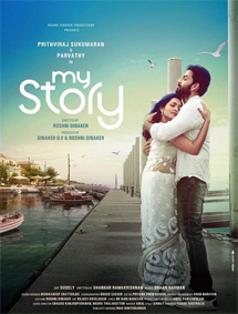 My Story Movie Pictures