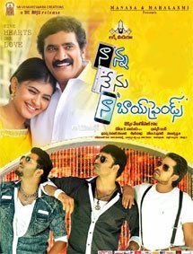 Nanna Nenu Naa Boyfriends Movie Pictures