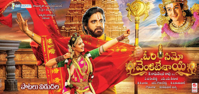 Om Namo Venkatesaya First Week Collections