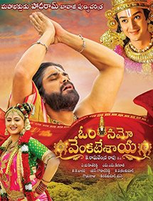 Om Namo Venkatesaya Movie Pictures