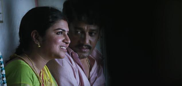 Oru Kidayin Karunai Manu - Trailer