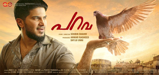 Parava - First Look Poster