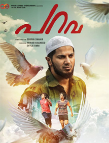 Parava Movie Pictures