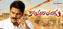 Katamarayudu First Weekend Collections