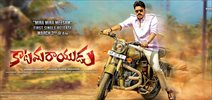 Katamarayudu in Million Dollars Club