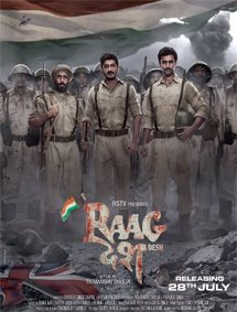 Raag Desh Movie Pictures