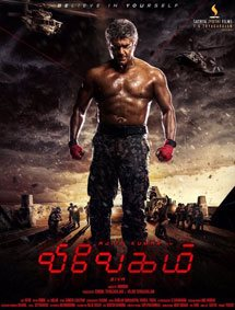 All about Vivegam