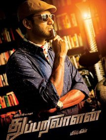 Thupparivalan Movie Pictures
