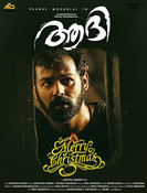 Aadhi Movie Pictures