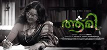 Manju Warrier as 'Aami'; first look poster unveiled
