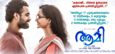 Aami - New Poster