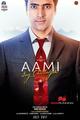 Aami Joy Chatterjee Picture