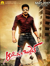 Aaradugula Bullet Movie Pictures