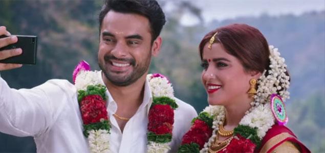 Abhiyum Anuvum - Trailer