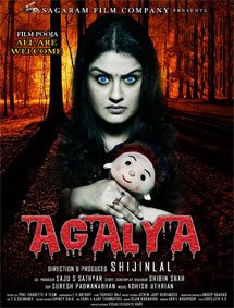 Agalya Movie Pictures