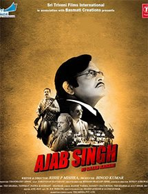 Ajab Singh Ki Gajab Kahani Movie Pictures
